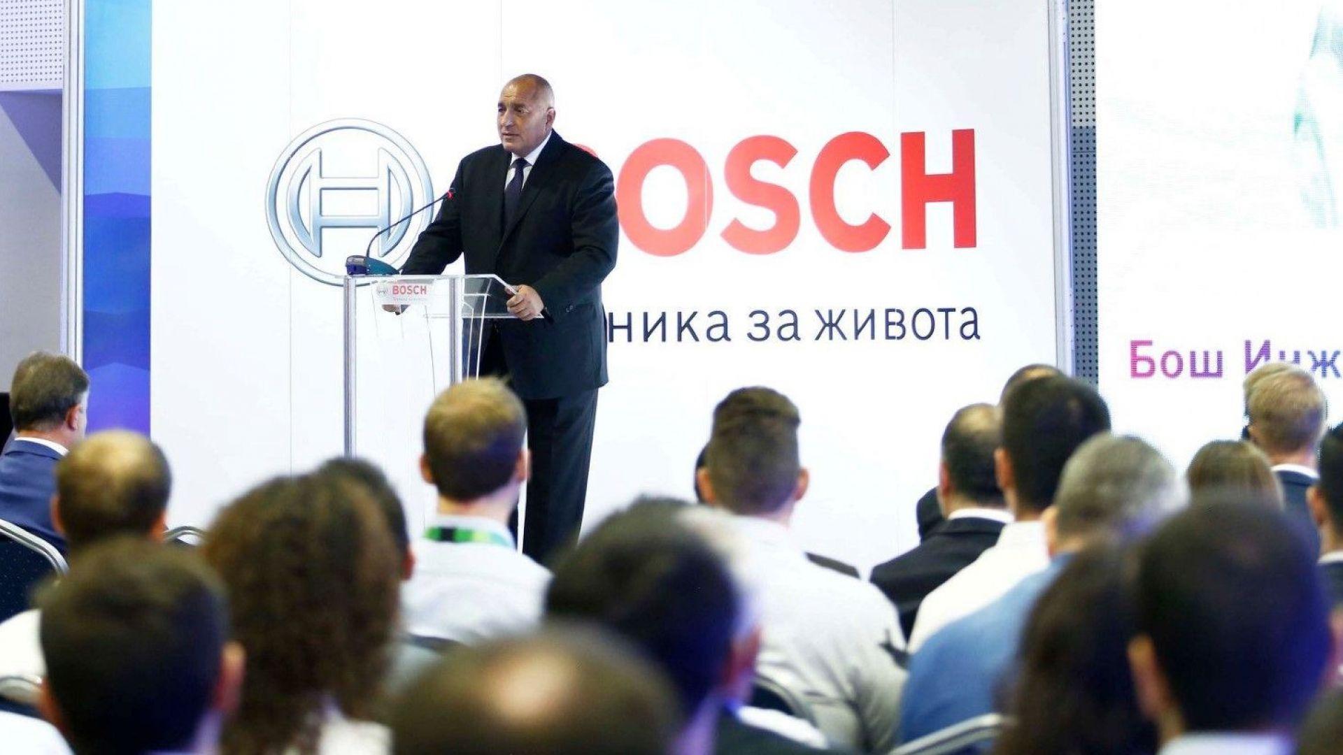 Борисов: България е прекрасно място - център след център, инвеститори и българи, връщащи се от чужбина