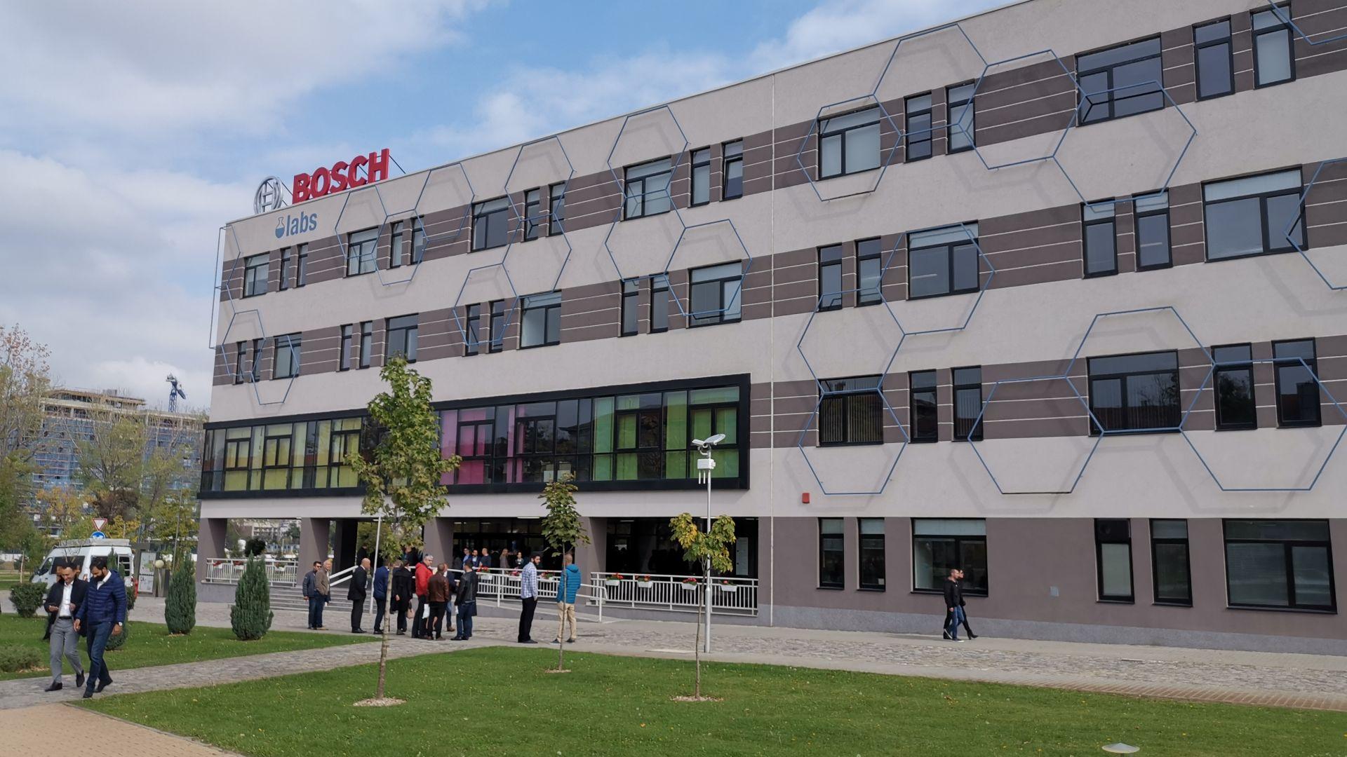 Bosch откри развоен център в София