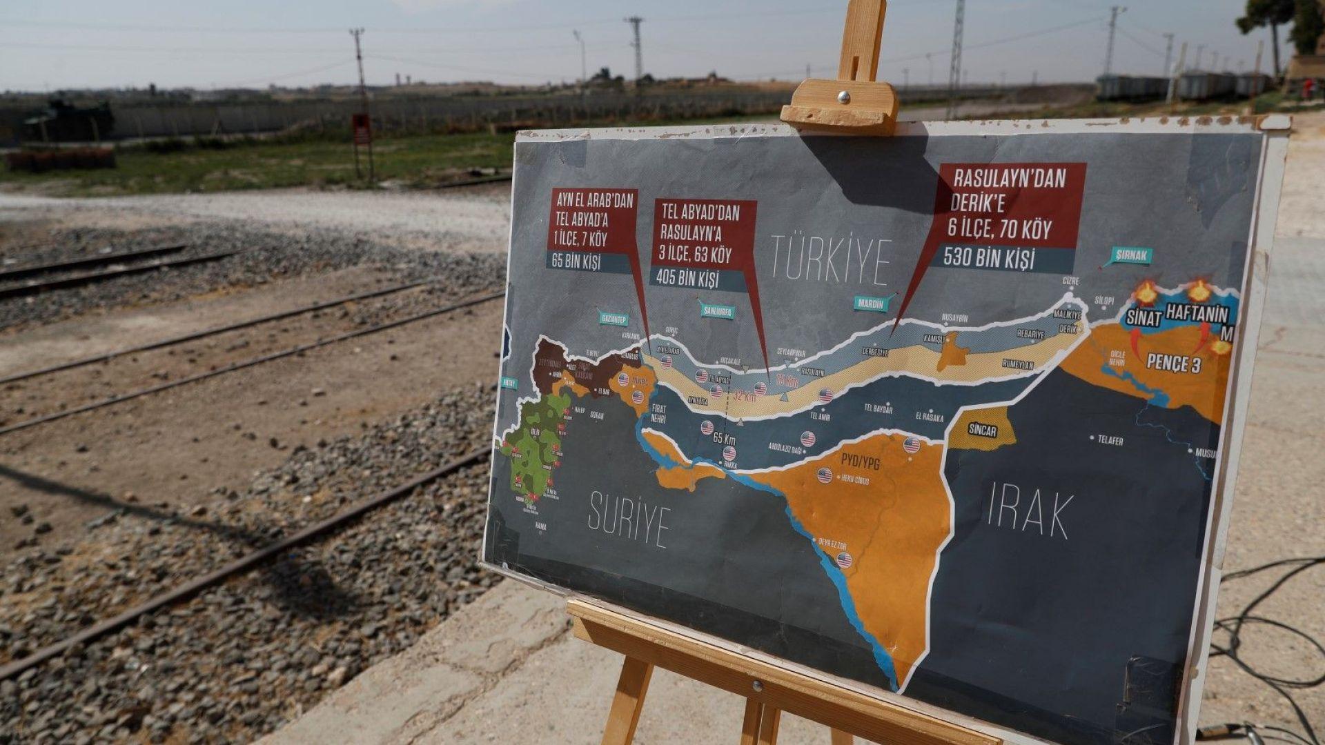 Турция удължи с година мандата за провеждане на операции в Сирия и Ирак