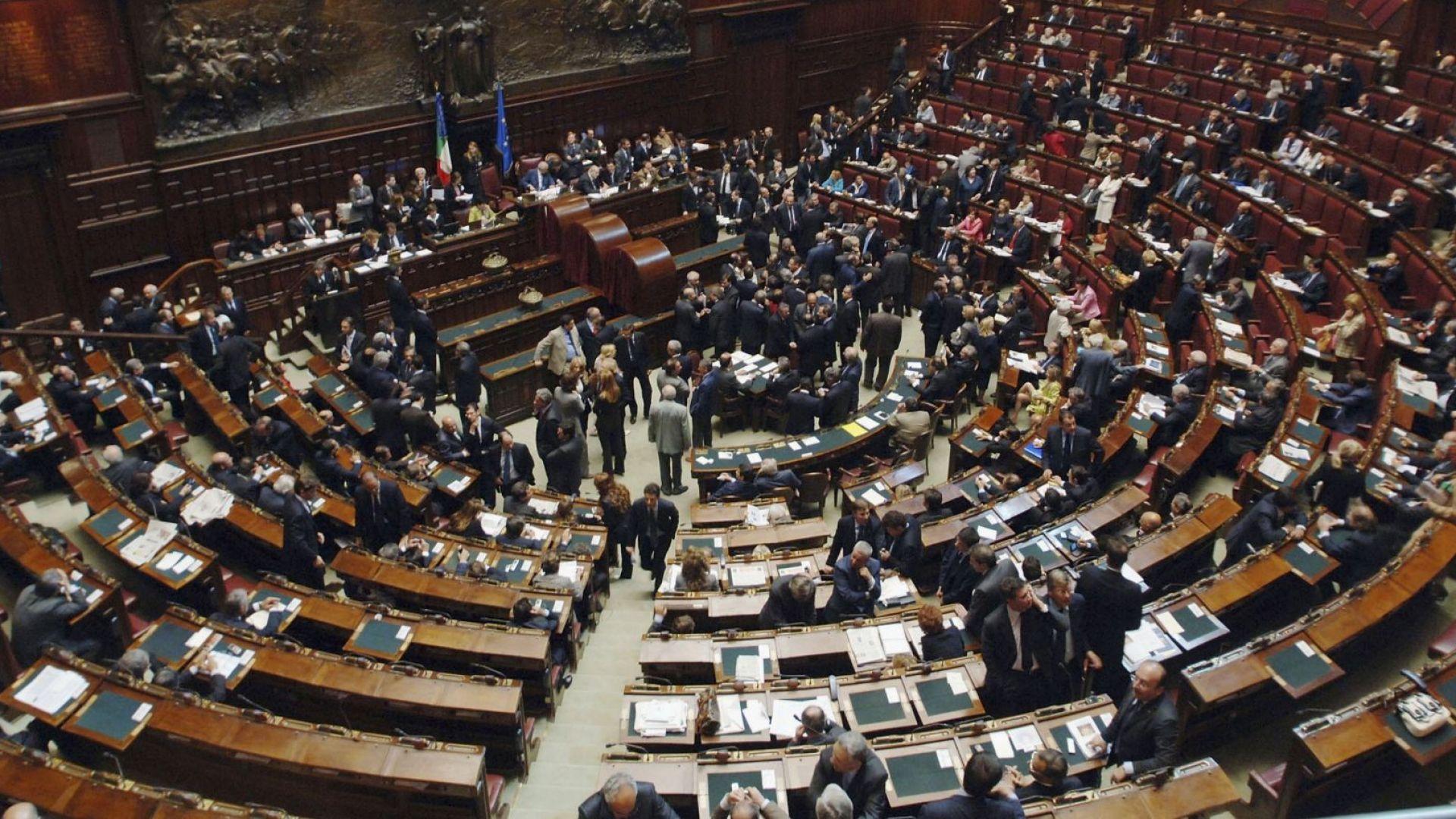 Снимка: Италия намалява броя на депутатите, за да спести €100 млн. годишно