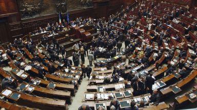 Италия намалява броя на депутатите, за да спести €100 млн. годишно