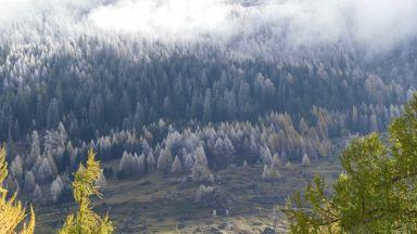 Есента продължава с малко по-ниски температури