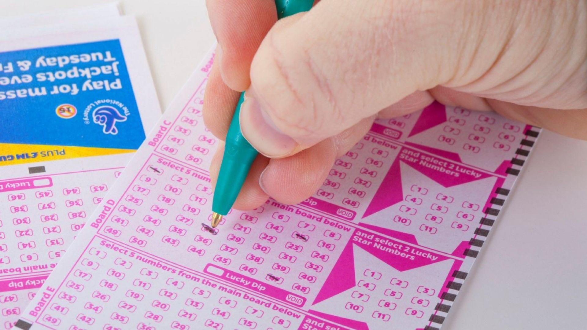 """Британец спечели джакпота от 190 милиона евро от лотарията """"Евромилиони"""""""