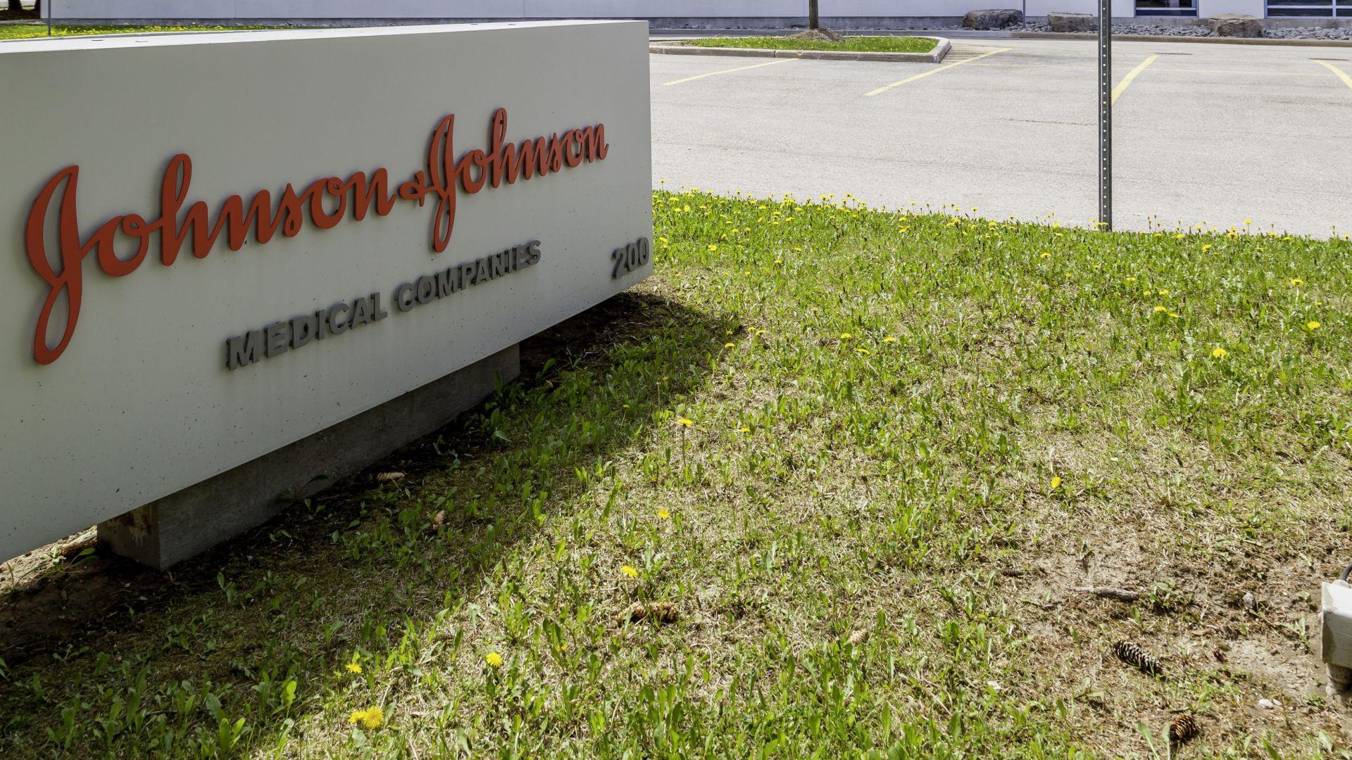 """Американският регулатор отмени ограниченията за използване на ваксината на """"Джонсън и Джонсън"""""""