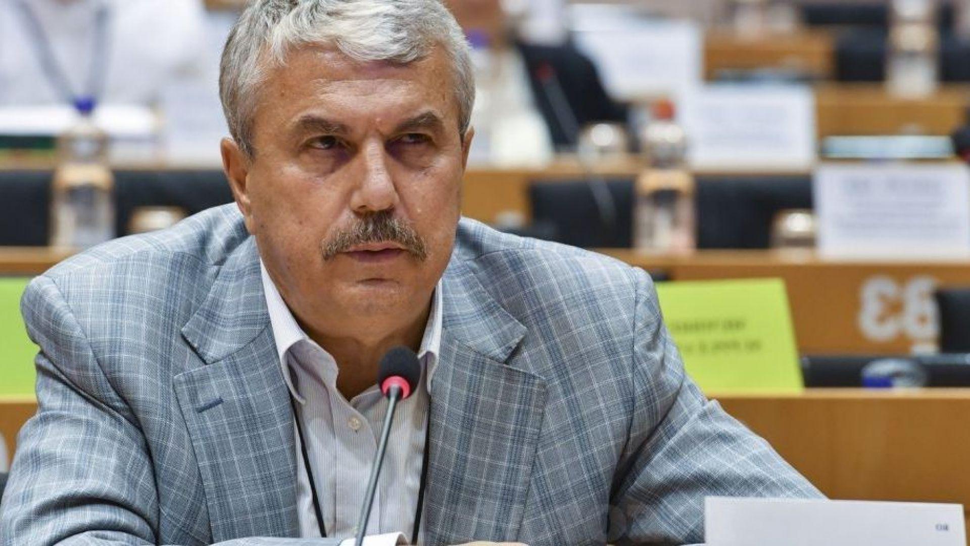 Отхвърлено ли е или не и второто предложение на Румъния за поста европейски комисар
