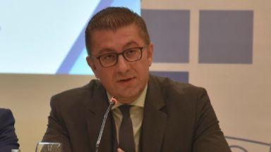 ВМРО-ДПМНЕ отнема почетното председателство на Груевски