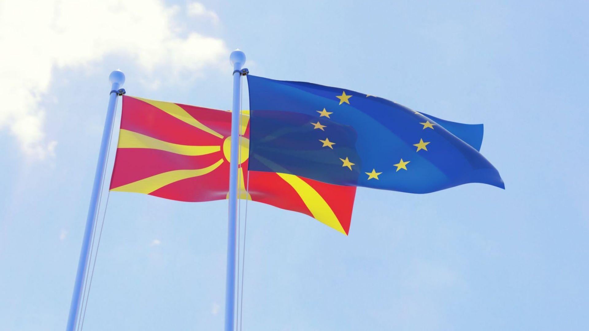 Правителството подкрепи старта на преговори със Северна Македония, но постави условия