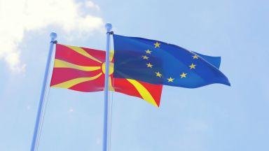 Правителството реши: Подкрепяме Северна Македония за ЕС