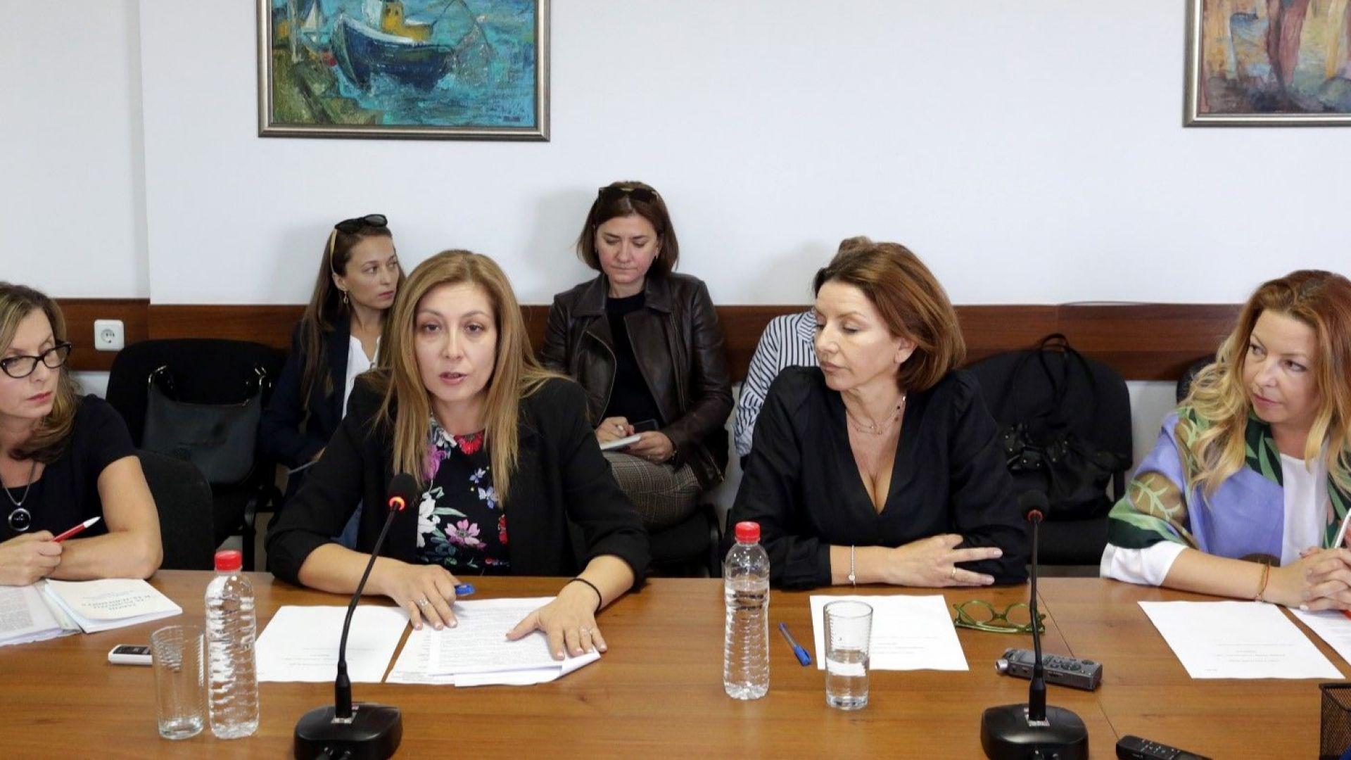 СЕМ започва процедура за прекратяване на мандата на шефа на БНР