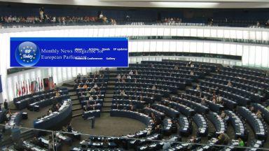 ЕС разобличи сайт, че злоупотребява  с информационни източници  на руска пропаганда