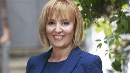 Манолова: Не ме е страх от обидите и заплахите на Борисов, продължавам