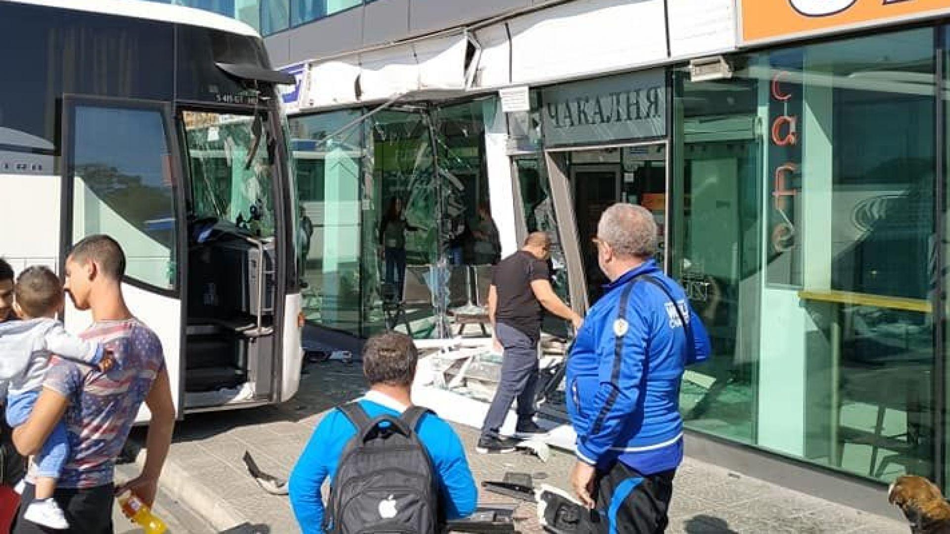 Автобус се заби в столичната автогара Сердика (снимки)