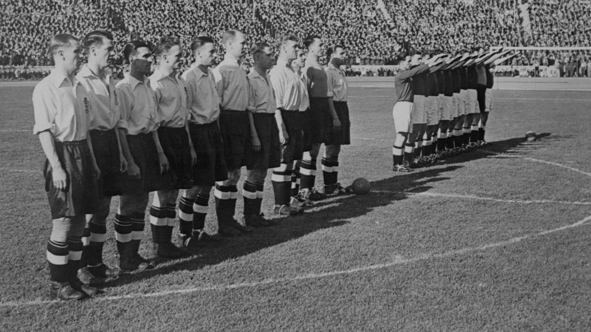 Денят, в който английският отбор вдигна ръка за нацистки поздрав