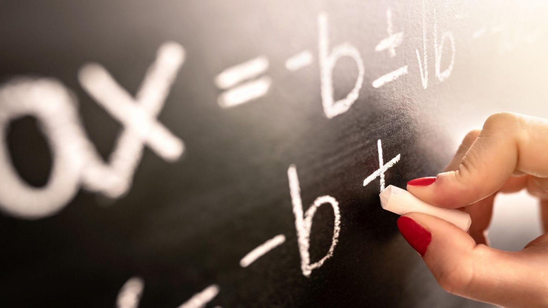 Българин и руснак решиха 50-годишен проблем в математиката, който може да доведе до революция в технологиите