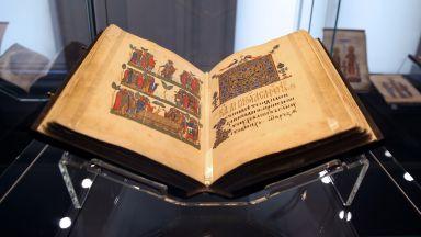 Най-ценната книга от Средновековна България е изложена у нас