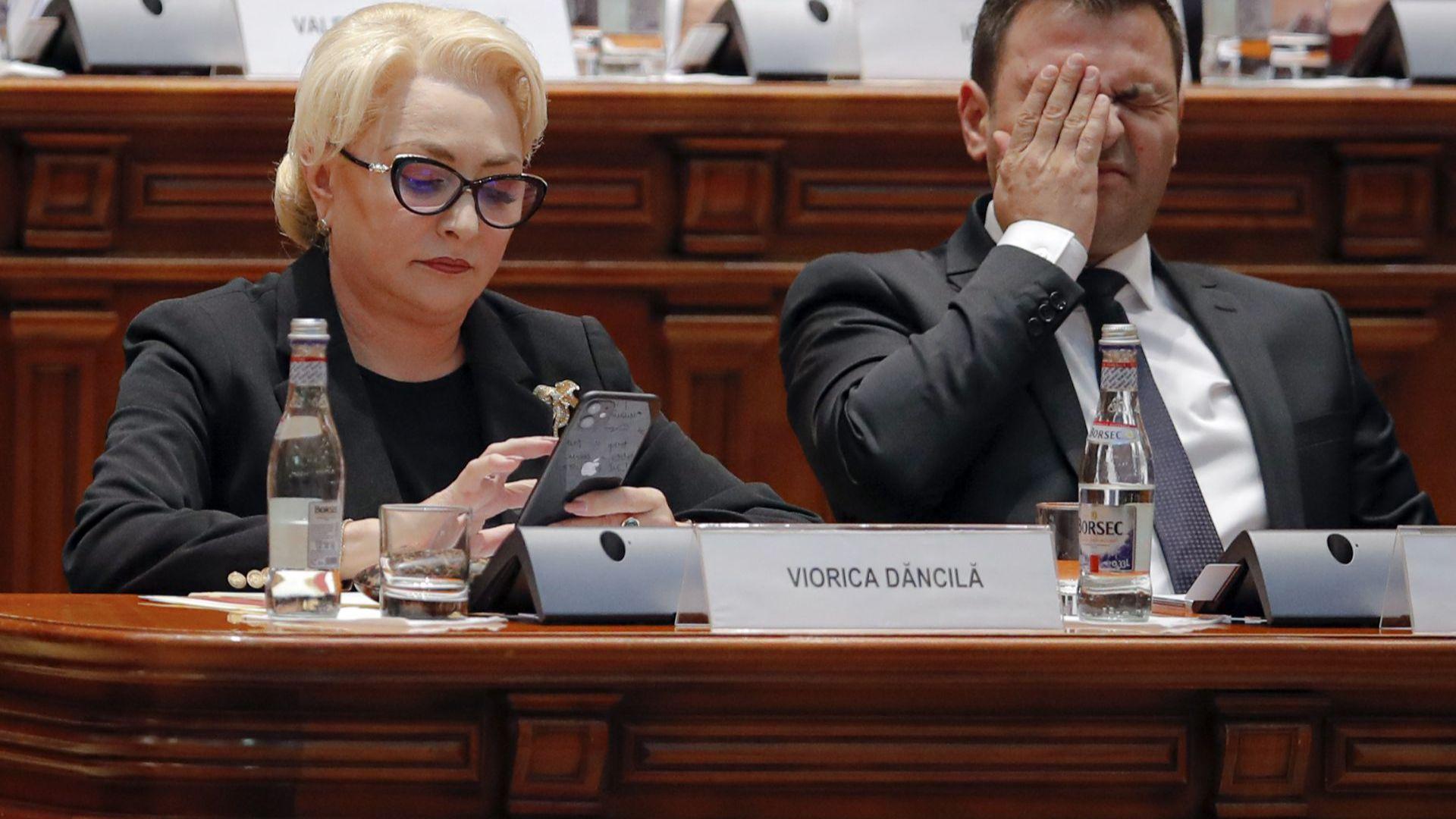 """Виорика Дънчила обвини румънския президент, че си измисля думи, като """"жироскоп"""""""