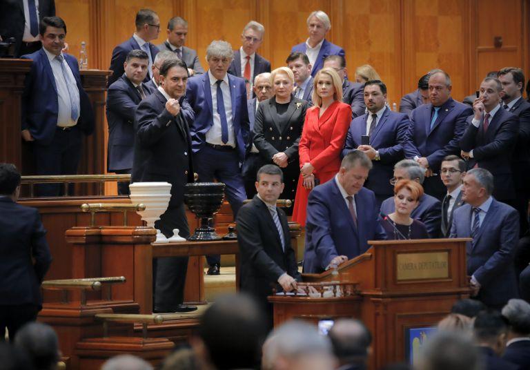 Виорика Дънчила след вота на недоверие в парламента