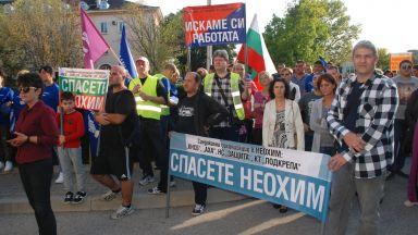 Стотици протестираха срещу съкращенията в