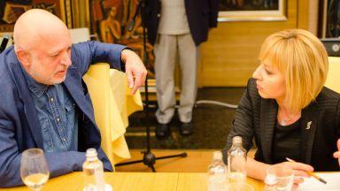 Видни интелектуалци, журналисти и хора на изкуството подкрепиха Мая Манолова (снимки и видео)