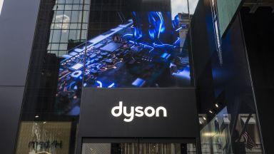 Британската компания Дайсън се отказва от проекта си за електромобили