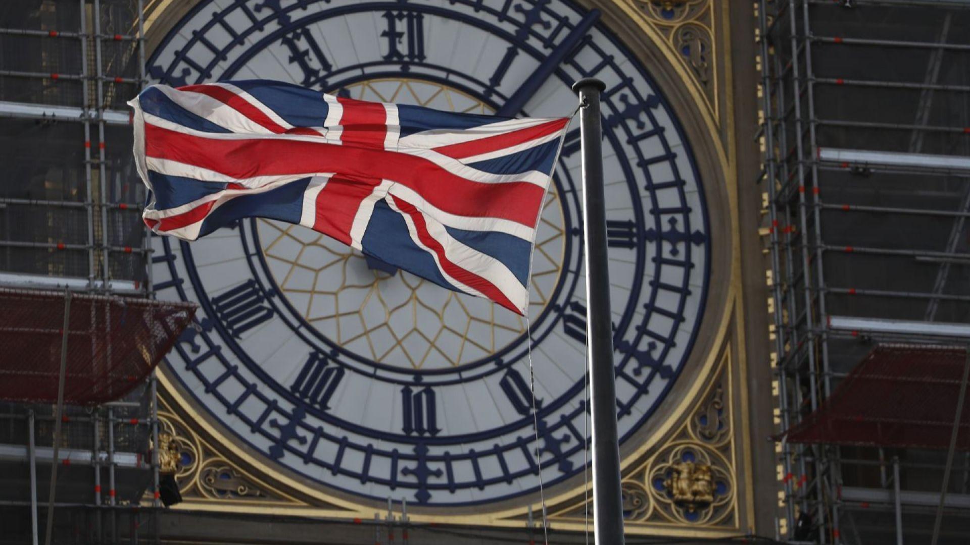 Британското правителство заяви днес, че ще спре свободното движение на