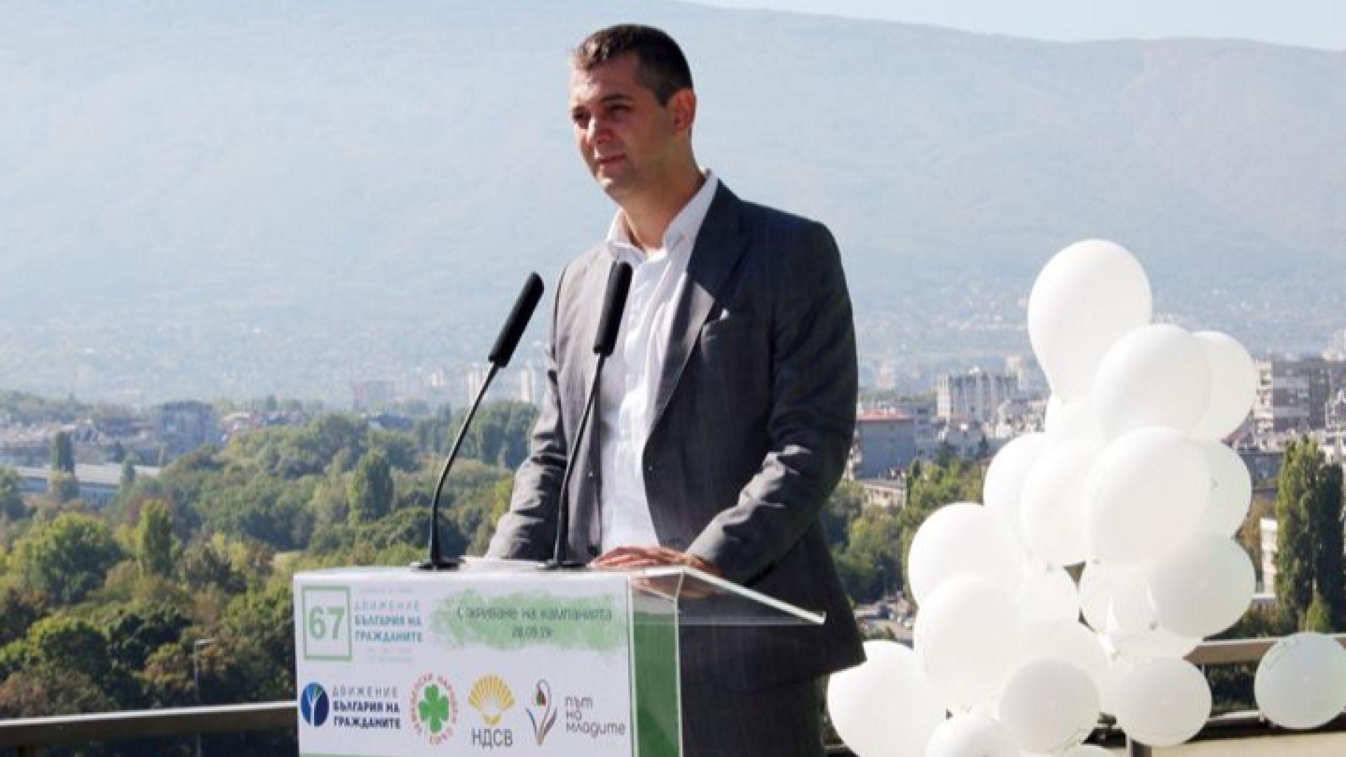 Димитър Делчев е водач на листата за общински съветници на