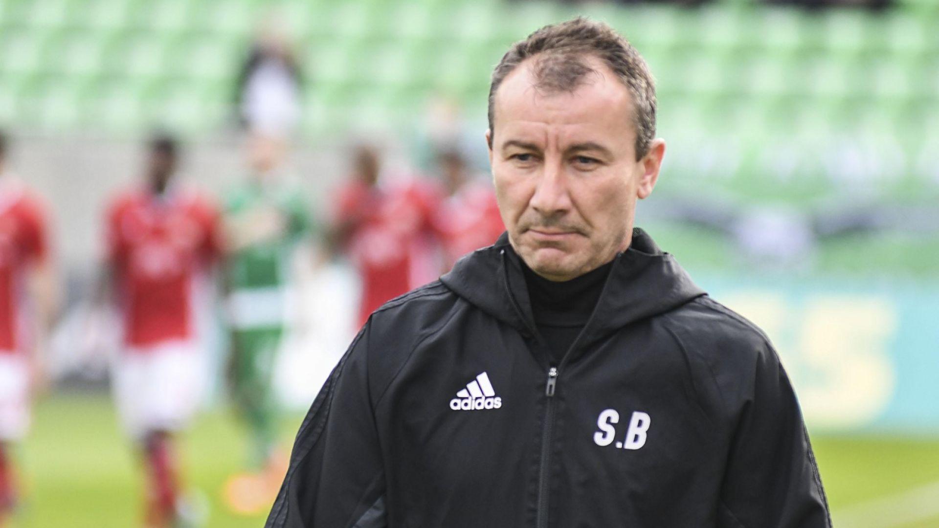 Стамен Белчев поема ЦСКА още днес след провала за Купата?