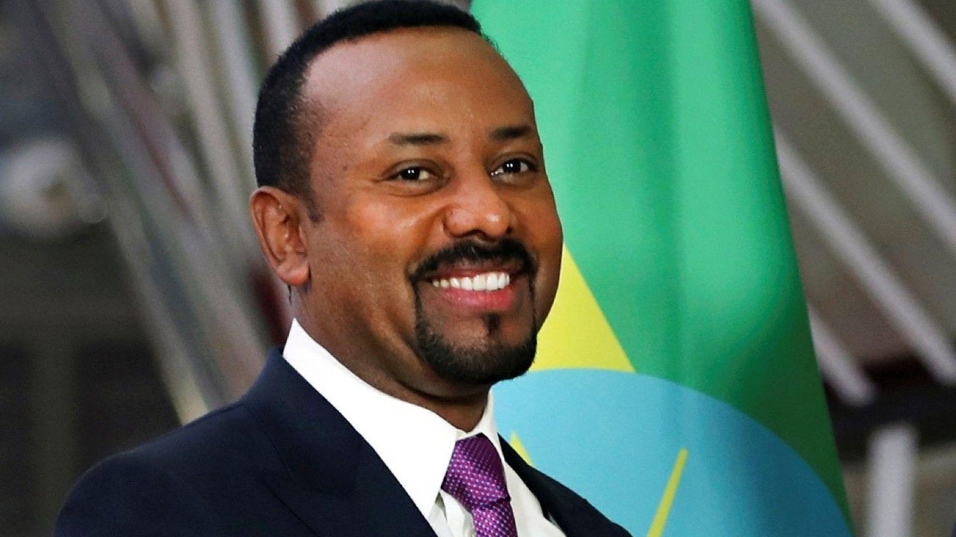 Етиопският премиер Абий Ахмед получи Нобеловата награда за мир