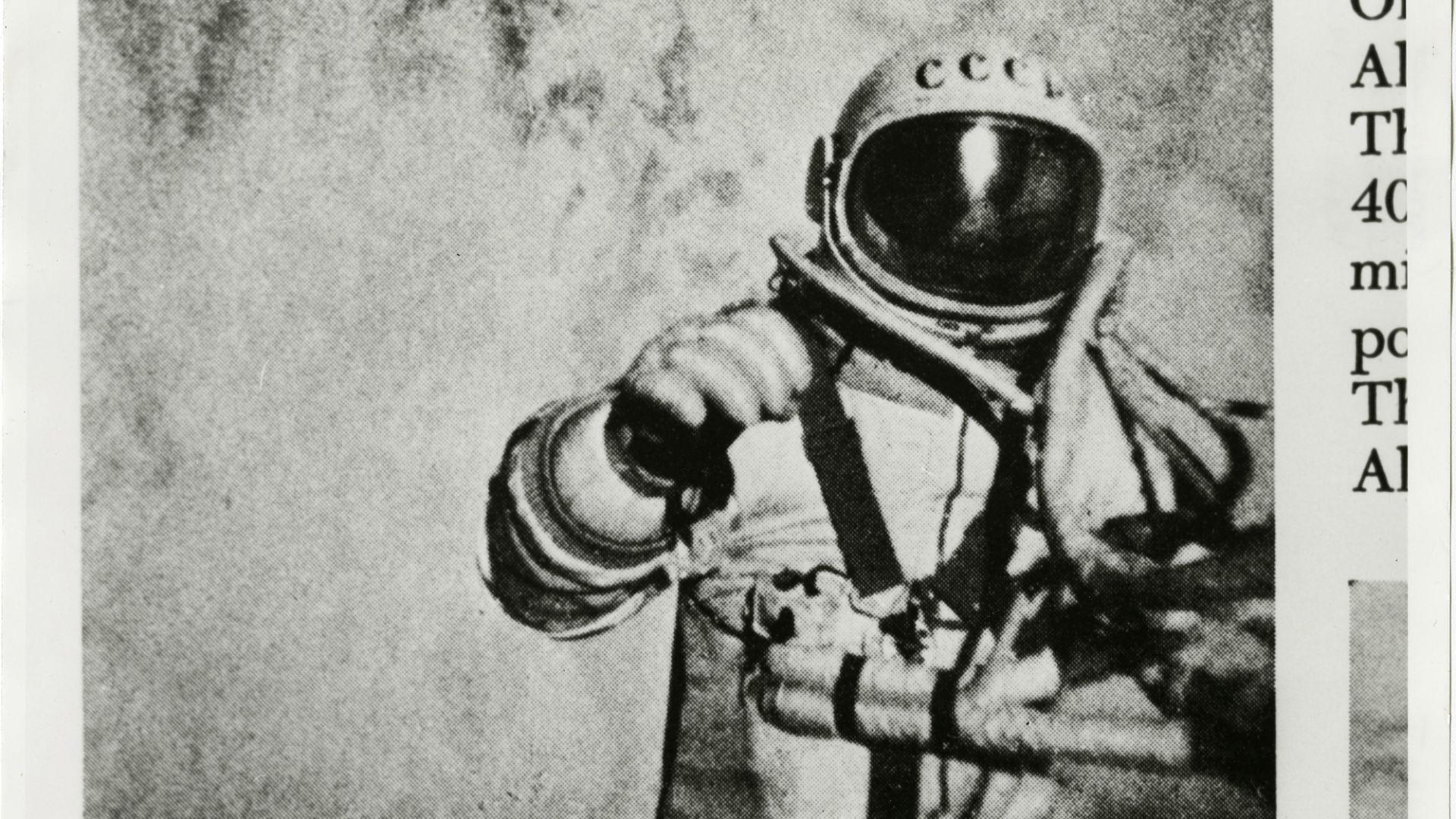 Излизането на Алексей Леонов в открития космос