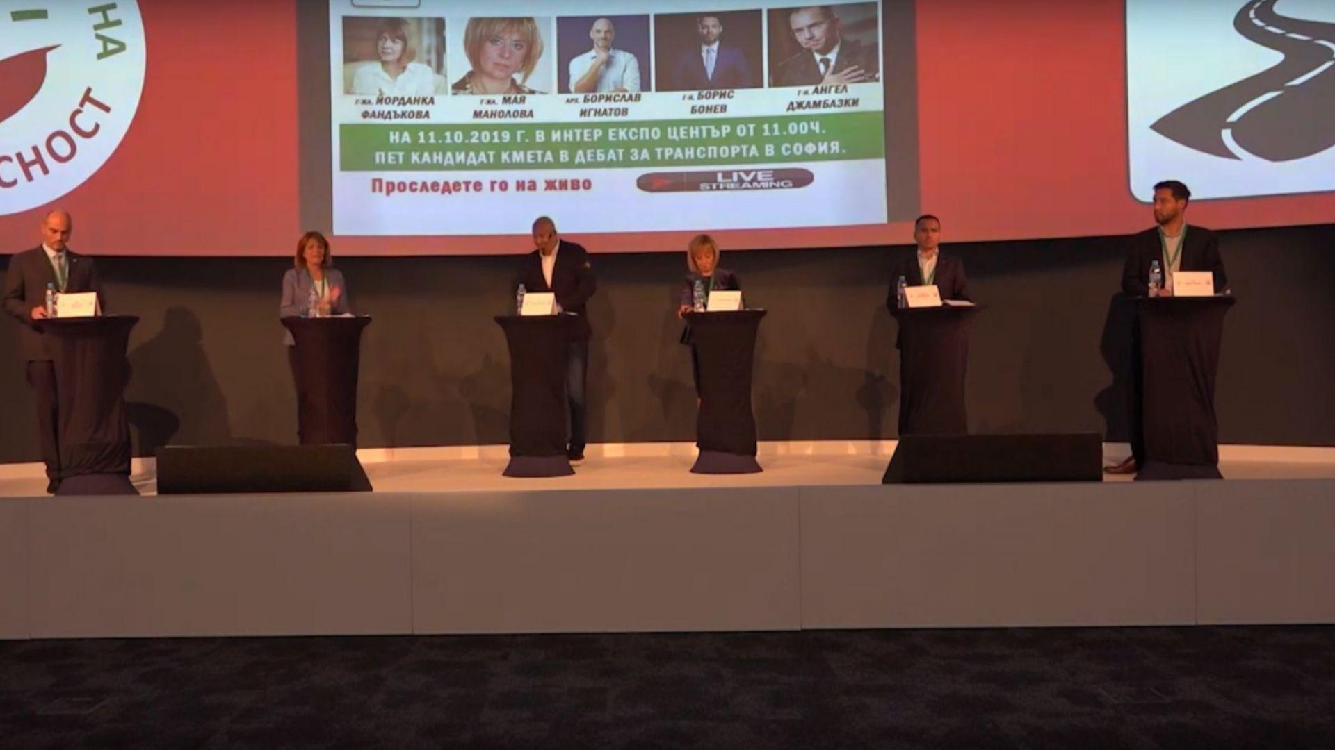 Дебат за транспорта: Кандидатите за кмет на София се срещнаха очи в очи (видео)