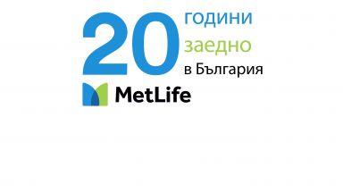 Как се промени животозастрахователният бизнес в България за 20 години