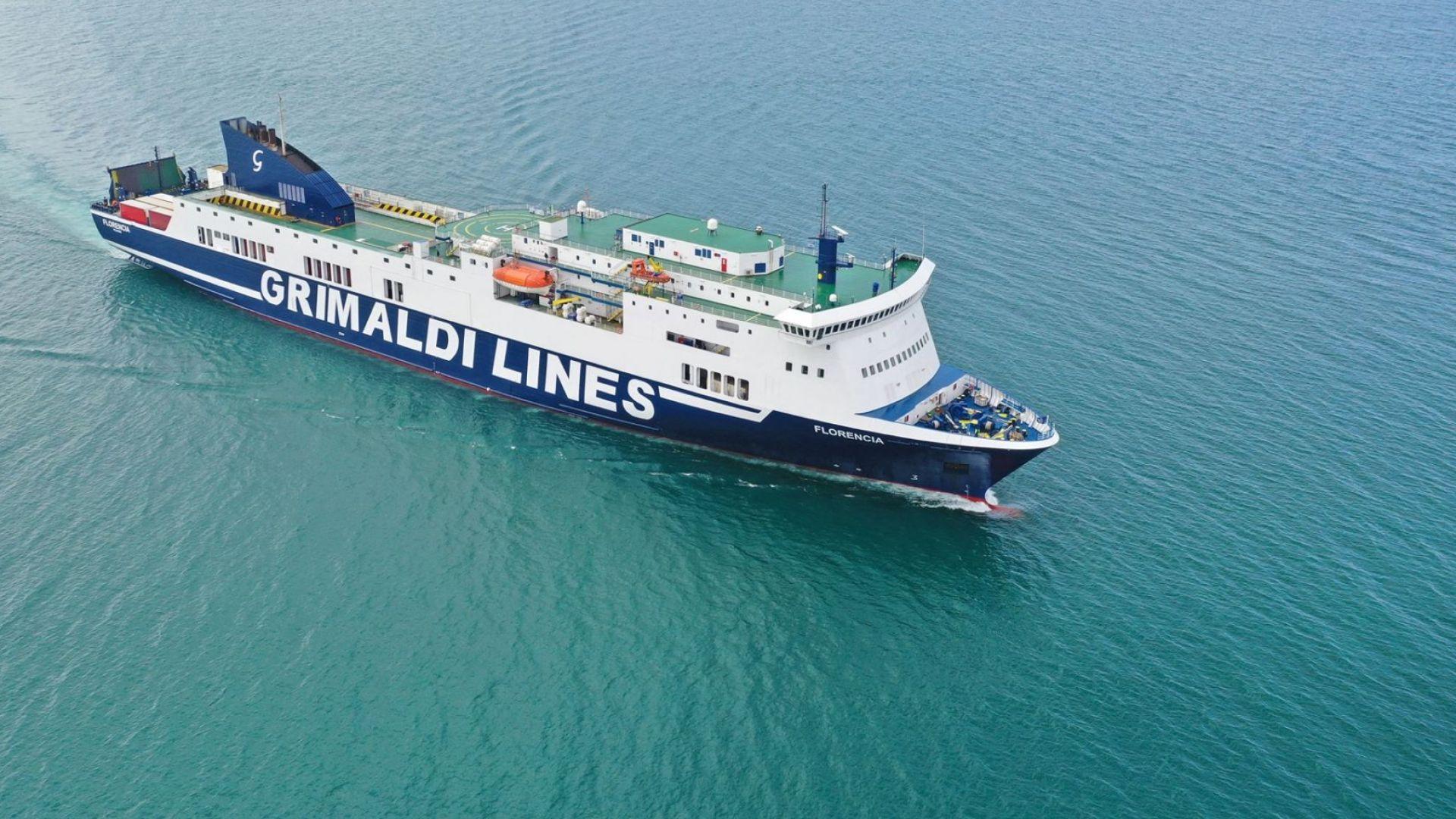 Смъртоносен шок убил българския моряк край Сардиния, разследват има ли виновен