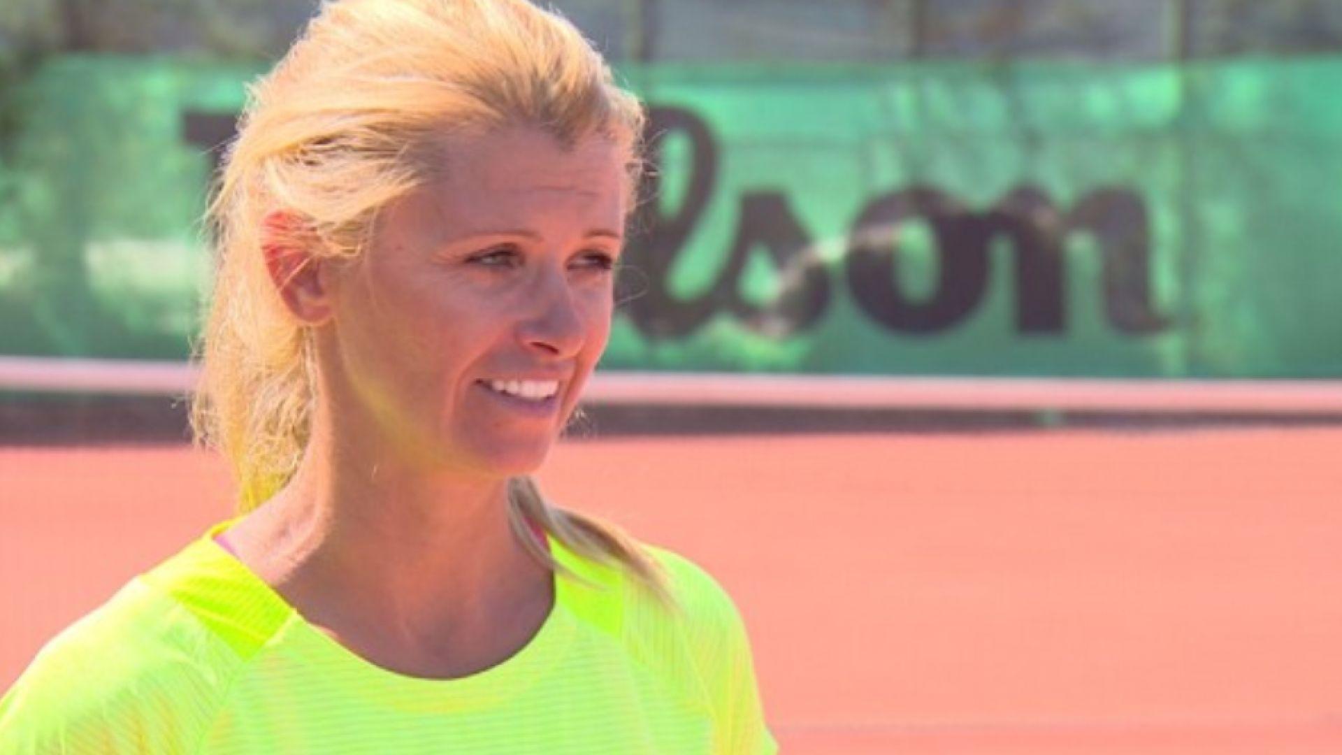 Треньорка по тенис пострада от хранителна добавка с опасно вещество, забранено от ЕС