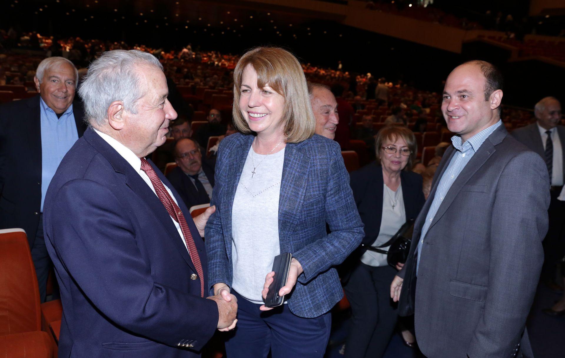 Кметът на София Йорданка Фандъкова също присъства на събитието