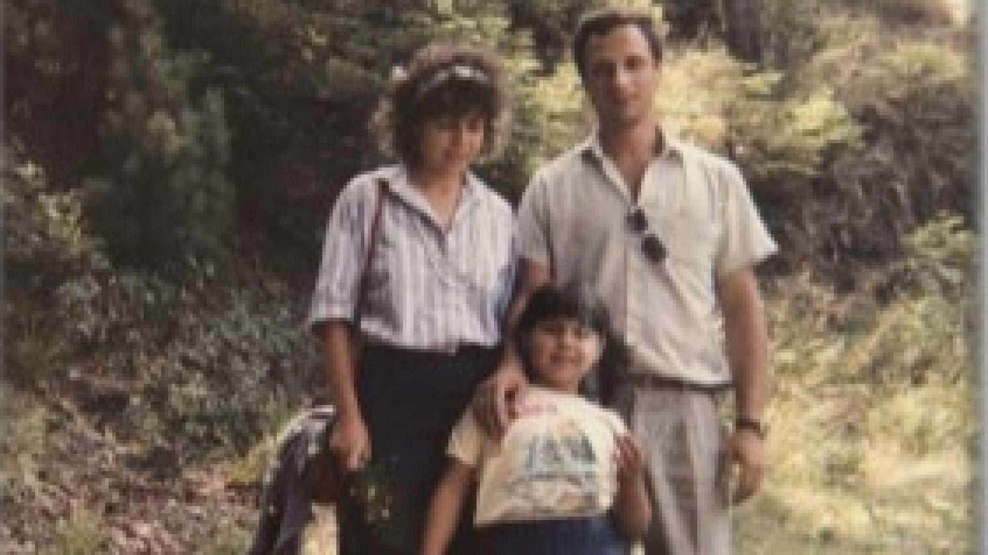 Семейството с дъщеря си Михаела, която вече е голяма