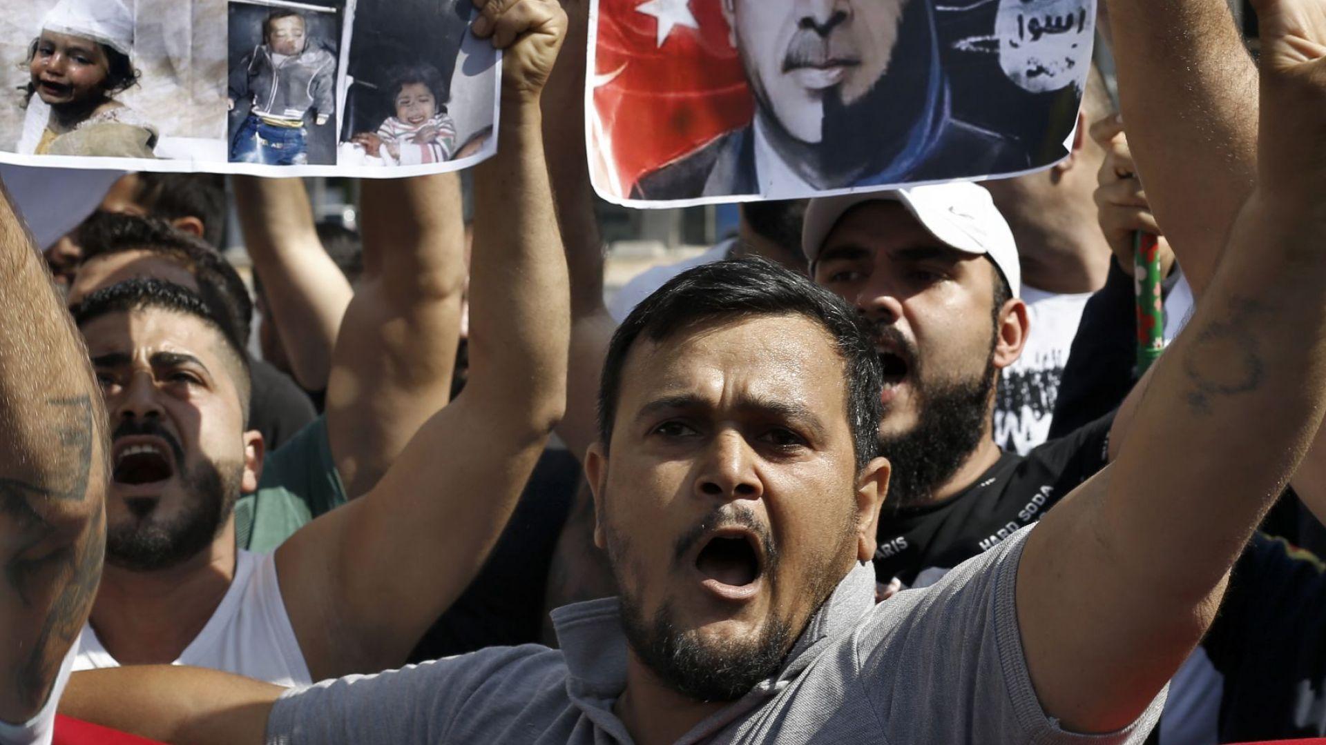 Кюрди протестираха в Солун и Атина срещу турската операция в Сирия
