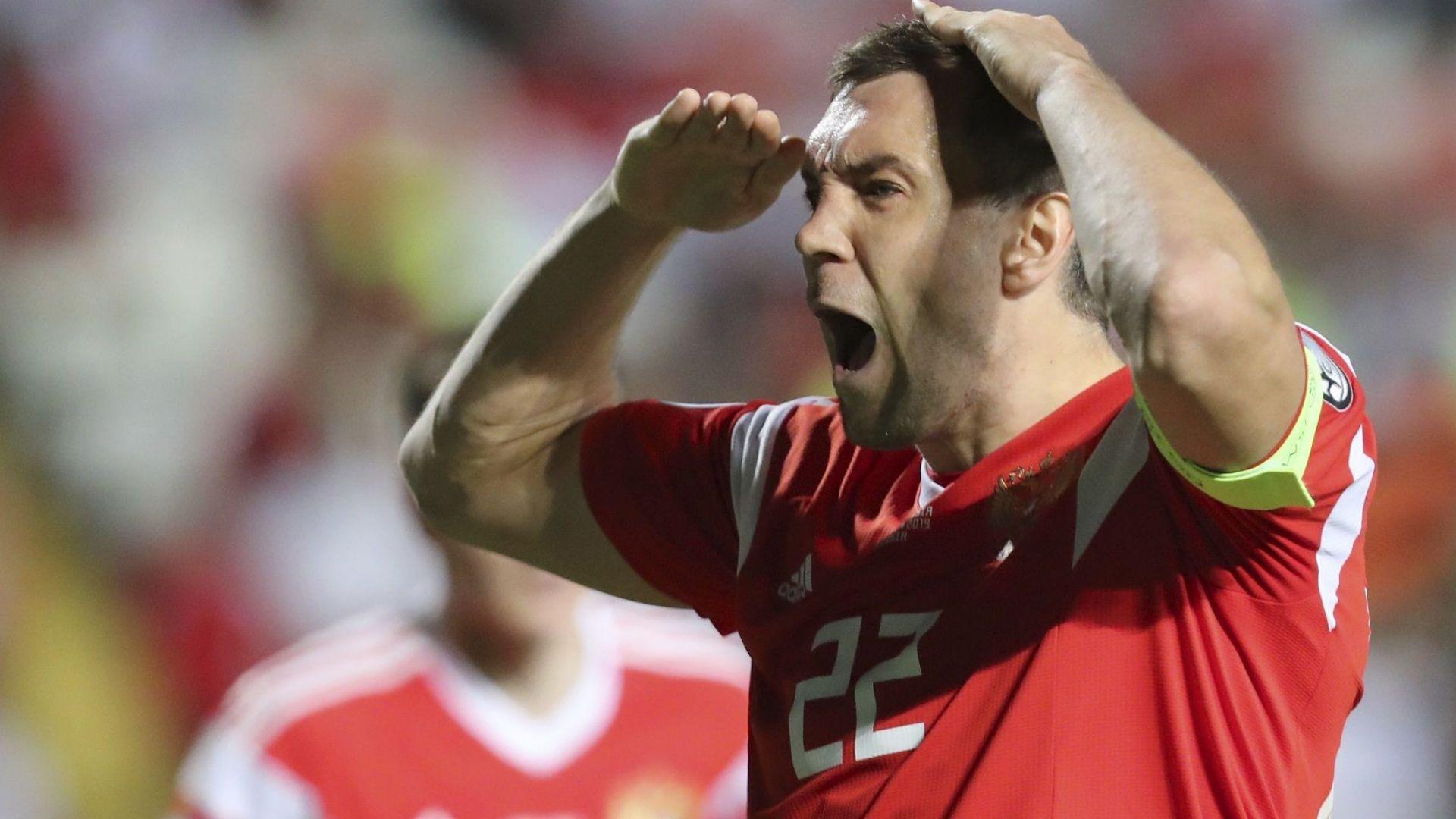 """Националният тим на Русия захвърли екипи на """"Адидас"""" заради обърнат флаг"""