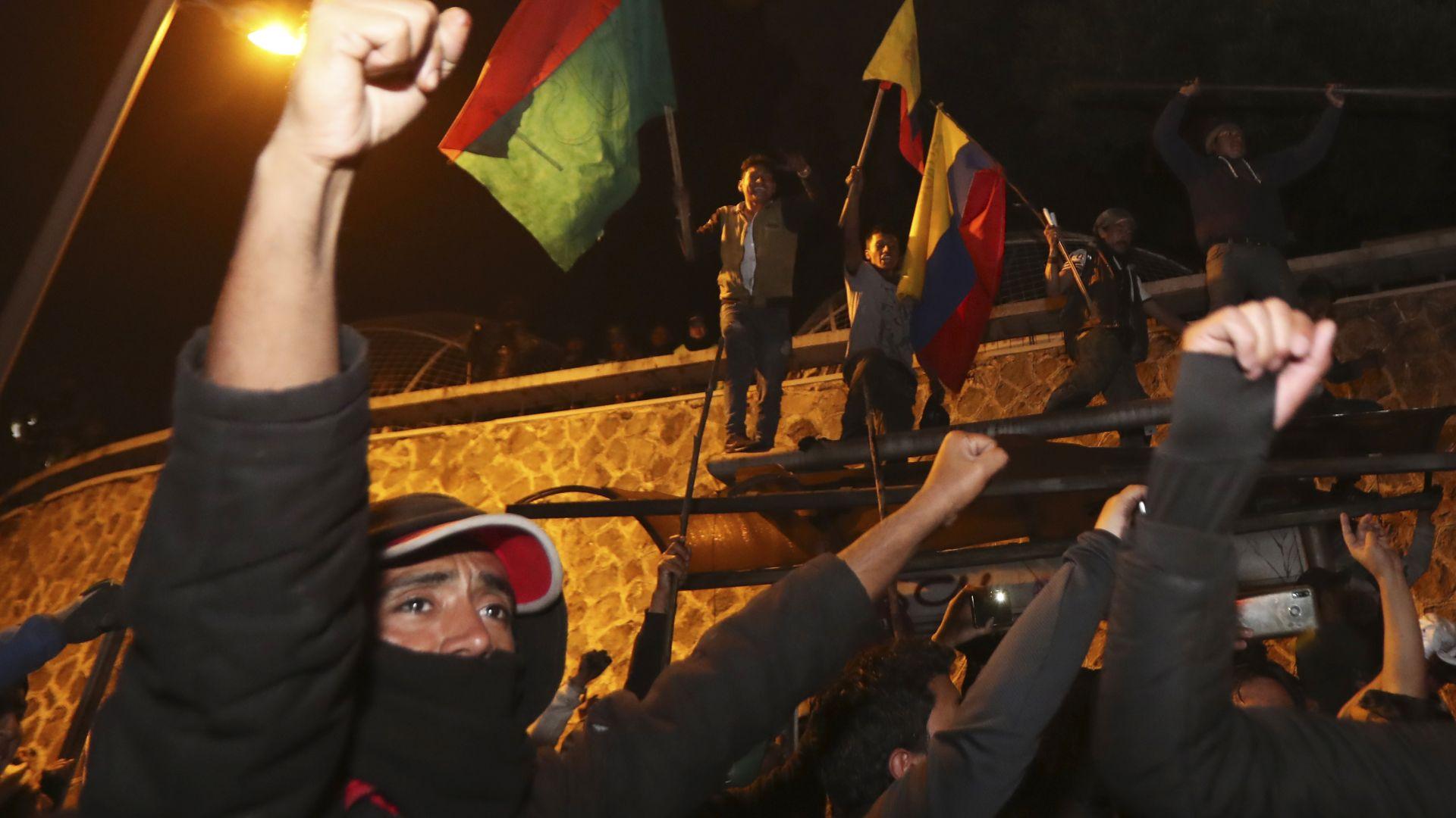Еквадорското правителство и представители на туземните общности постигнаха споразумение за