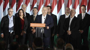 Виктор Орбан загуби местните избори