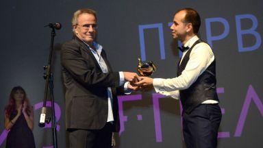 """""""Изпепеляване"""" по Харуки Мураками с Голямата награда на CineLibri 2019 (галерия)"""