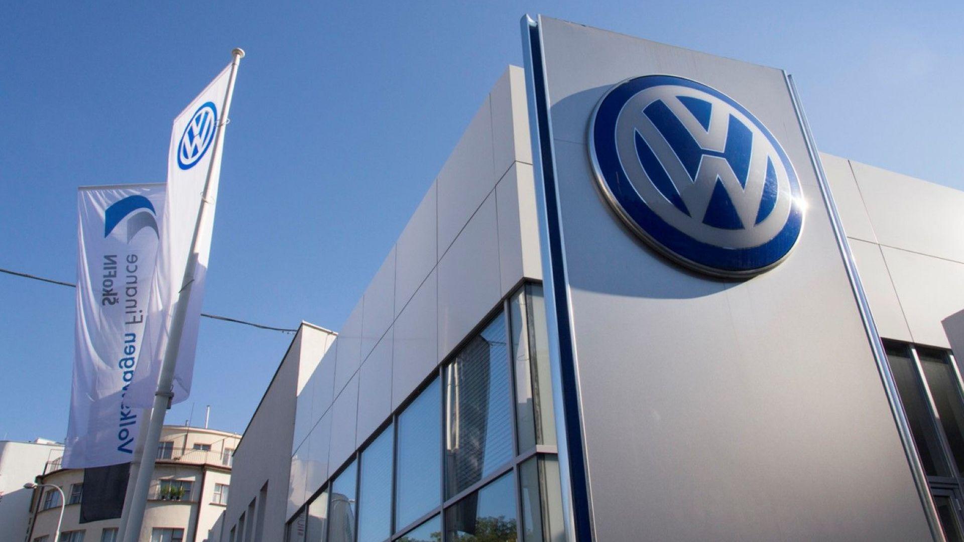 Фолксваген търси извънсъдебно споразумение за потребителските искове