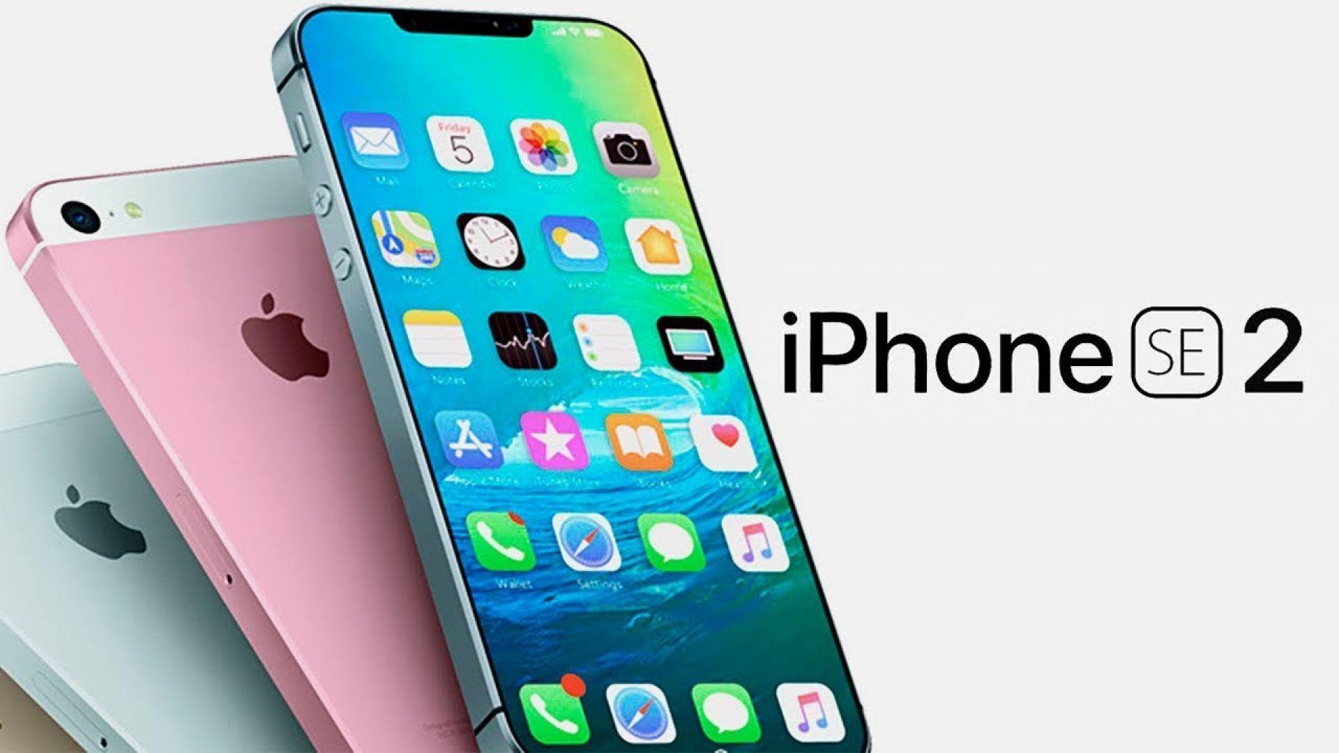 iPhone SE 2 ще има доста по-мощен хардуер от очакваното