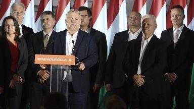 Опозицията нанесе силен удар по Виктор Орбан