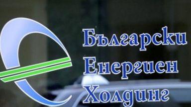 Антикорупционната комисия обвини ексдиректора на БЕХ в конфликт на интереси и го глоби