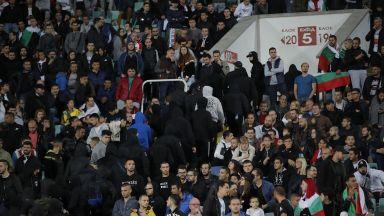 Ново обвинение: Феновете-расисти влезли на стадиона като стюарди