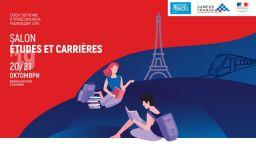 Какво трябва да знаем, за да учим висше във Франция?
