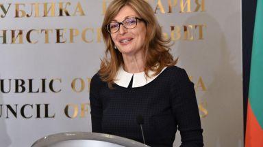 Тепърва ще се оценяват последиците и въздействието на Брекзит, каза Екатерина Захариева