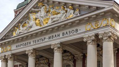 """Народният театър почита своя патрон с кампанията """"препрочитаме Вазов"""""""