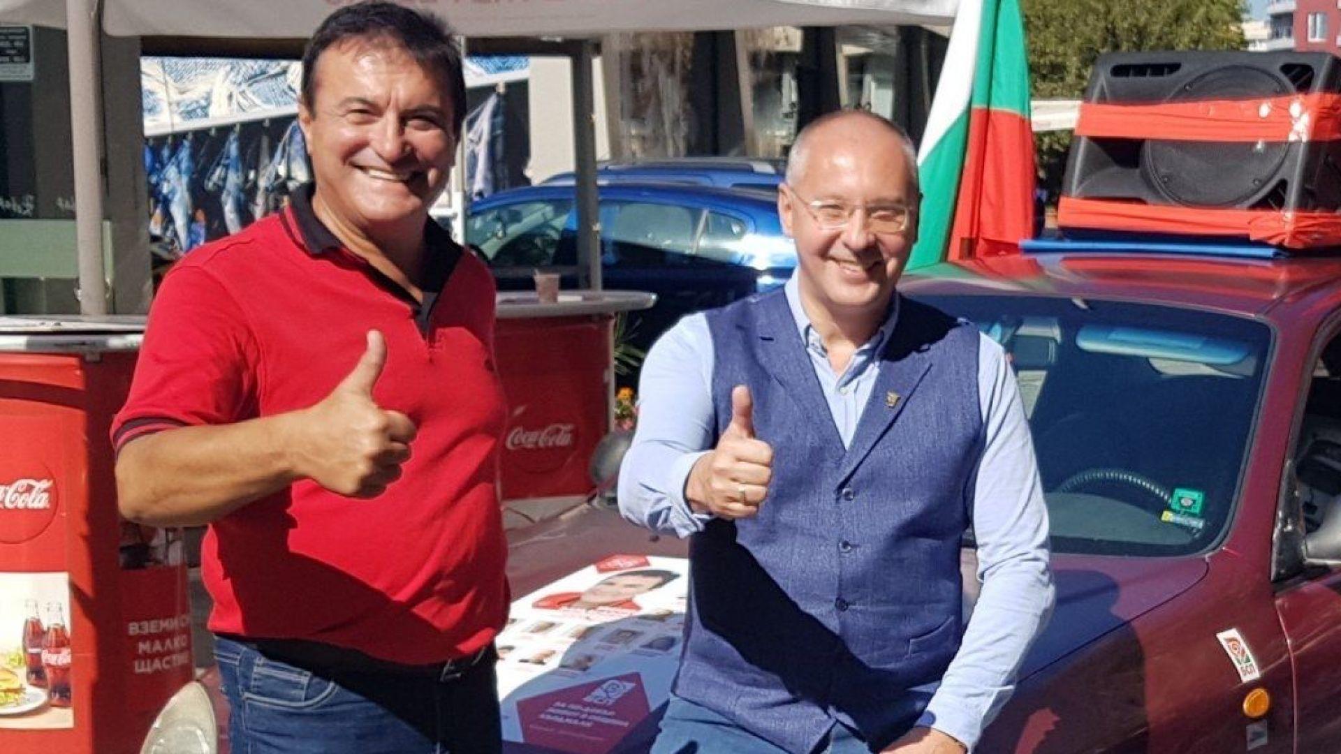 Станишев: Милко Багдасаров иска шанс за младите хора на Кърджали да останат в България