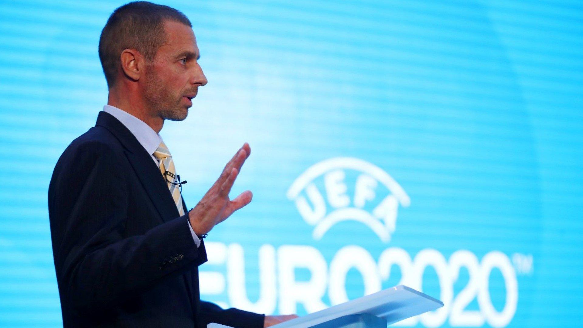 Президентът на УЕФА призова Англия да закрие турнир